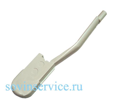 2425068018 - Концевик выключателя света к холодильникам Electrolux, AEG, Zanussi, Ikea