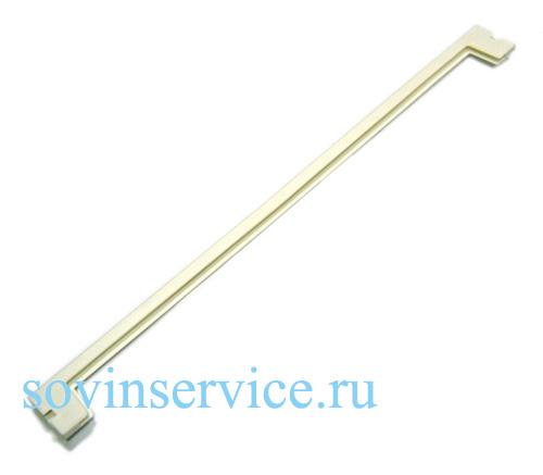 2425097025 - Окантовка стеклянной полки передняя к холодильникам Electrolux, AEG, Zanussi