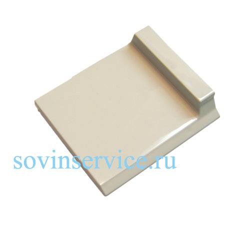2634011023 - Заглушка верхней панели левая к холодильникам Electrolux, AEG, Zanussi