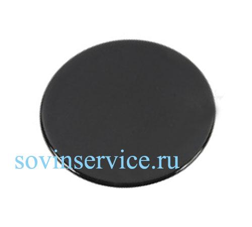 3540006099 - Крышка конфорки, средняя к газовым плитам и варочным поверхностям Electrolux, AEG, Zanussi