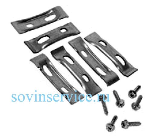3548041049 - Комплект установочный к газовым варочным поверхностям AEG, Electrolux, Zanussi, Ikea