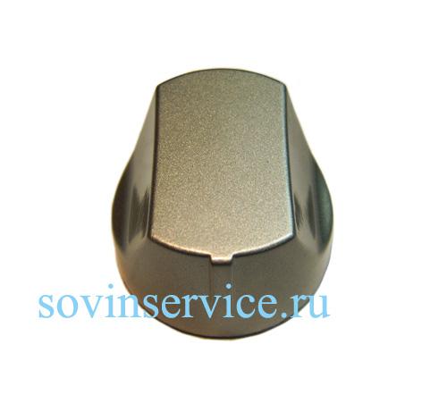 3550467199 - Ручка переключения (цвет стальной) к газовым варочным поверхностям Zanussi