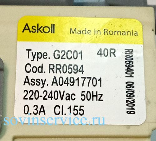 3792418018 - Насос сливной к стиральным машинам AEG, Electrolux, Zanussi, Ikea