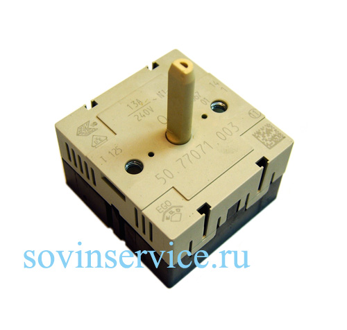 3890824034 - Регулятор мощности к электрическим варочным поверхностям Electrolux, AEG, Zanussi