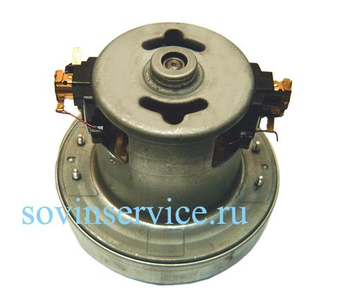 4055014528 - Мотор (двигатель) к пылесосам AEG и Electrolux