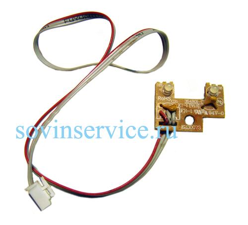 4055103966 - Плата электронная дисплей к кофеваркам Electrolux, AEG