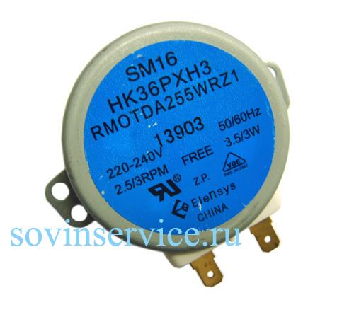 4055104931 - Мотор тарелки к микроволновым печам Electrolux, AEG, Zanussi