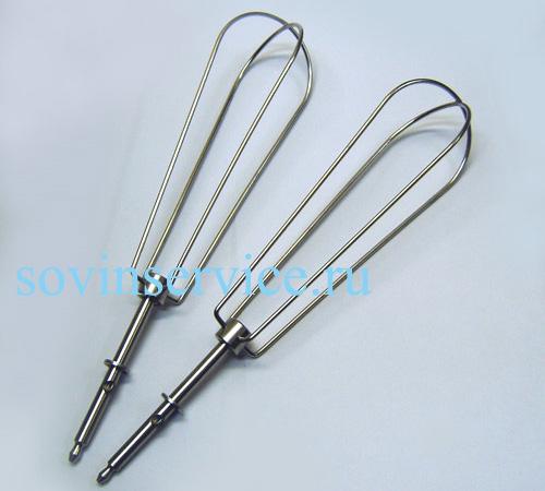 4055165577 - Венчики к миксерам Electrolux, AEG