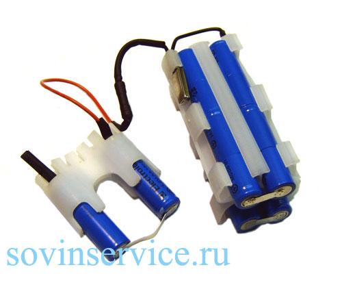 4055179636 - Аккумуляторы к ручным пылесосам Electrolux и AEG