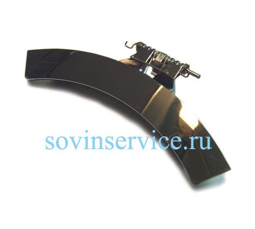 4055256731 - Ручка люка в сборе к стиральным машинам Electrolux