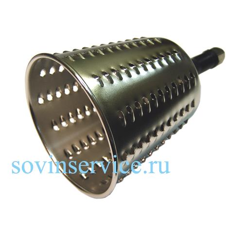 4055259305 - Насадка - мелкая терка к кухонным комбайнам Electrolux EKM4..