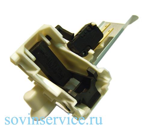 4055259669 - Замок двери к посудомоечным машинам Electrolux, AEG, Zanussi