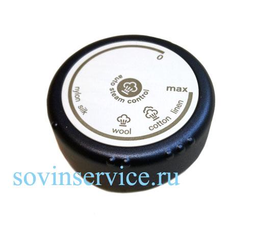 4055281580 - Ручка переключателя к утюгам AEG и Electrolux