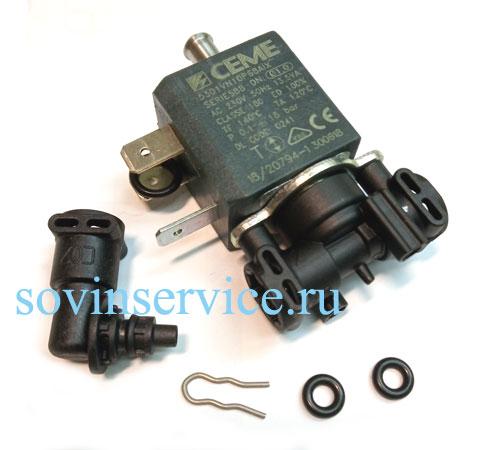 4055352845 - Клапан в сборе к кофемашинам Electrolux и AEG