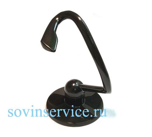 4055396321 - Насадка для замеса теста к кухонным комбайнам AEG и Electrolux