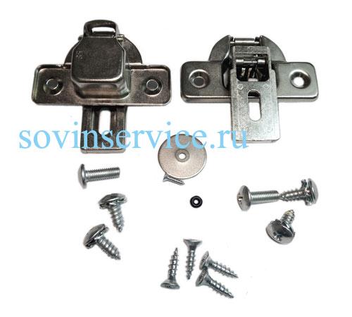 4055398889 - Комплект для встраиваемых стиральных машин Electrolux, AEG, Zanussi