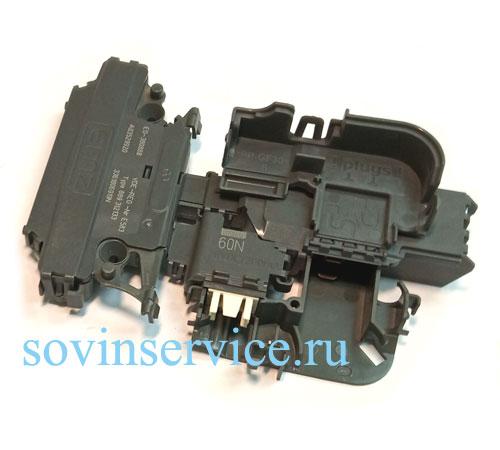 4055433751 - Замок двери к посудомоечным машинам AEG, Electrolux, Ikea