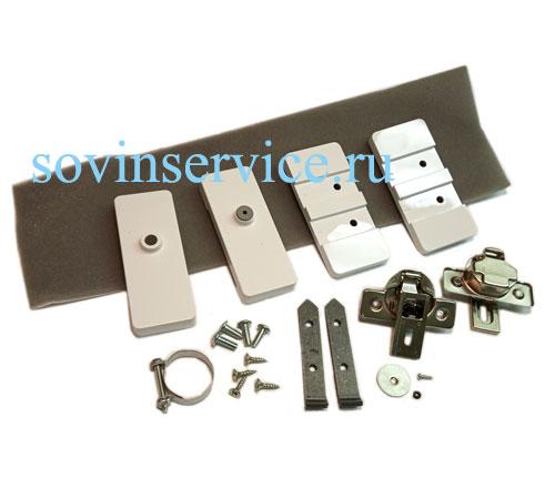4055444824 - Установочный комплект к стиральным машинам AEG, Electrolux, Zanussi