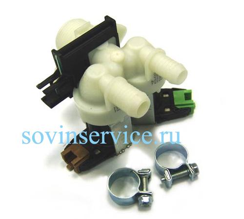 4071398277 - Клапан входной  x2 (предохранительный) к стиральным машинам Electrolux и AEG
