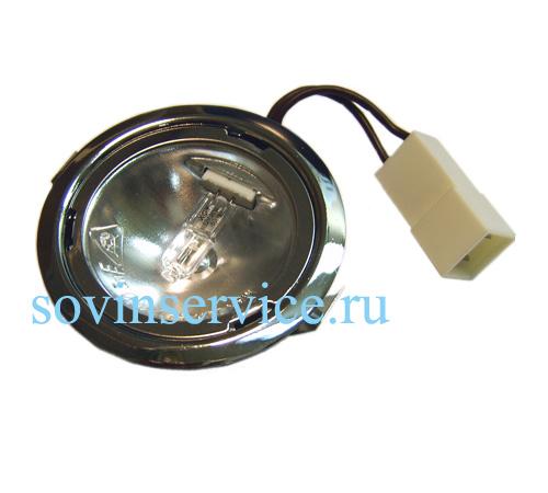 50261584002 - Лампа галогеновая в сборе 20W G4 12V к вытяжкам Electrolux и AEG