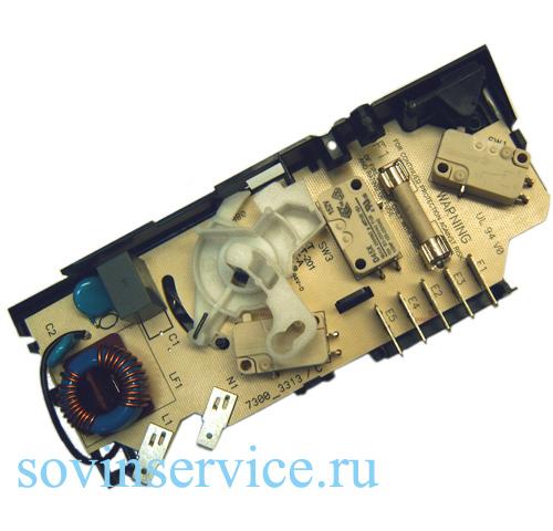 50278805002 - Замок двери к микроволновым печам Electrolux, AEG, Zanussi