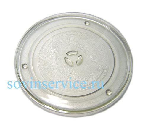 50280600003 - Тарелка (диаметр 325 мм) к микроволновым печам AEG, Electrolux, Zanussi