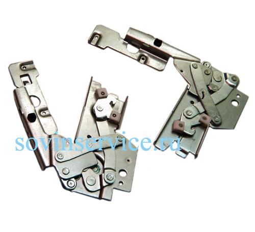 50286356006 - Петли двери (комплект) к посудомоечным машинам Electrolux, AEG, Zanussi