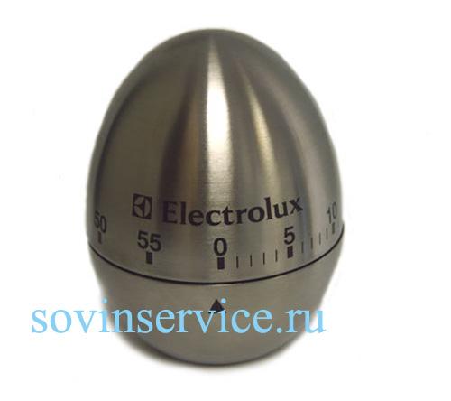 Таймер кухонный механический, яйцо E4KTAT01 Electrolux