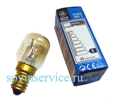 50288142008 - Лампа 25W E14 240V к духовым шкафам Electrolux, AEG, Zanussi, Ikea