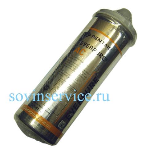 50289644002 - Фильтр воды угольный (большой) EV9601-12 EVERPURE AC