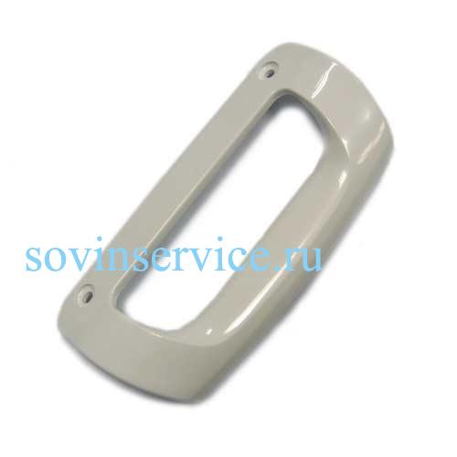 50290275002 - Ручка двери холодильника Electrolux