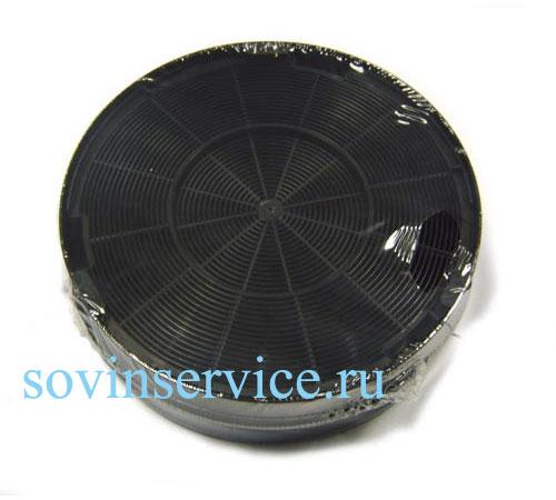 50290659007 - Фильтр угольный EFF62 Faber (2 шт.) к вытяжкам AEG, Electrolux, Zanussi
