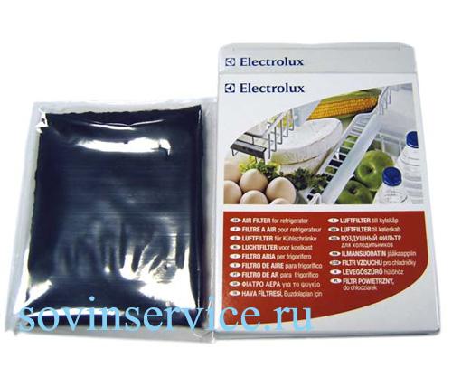 50294819003 - Фильтр угольный для холодильников AEG, Electrolux
