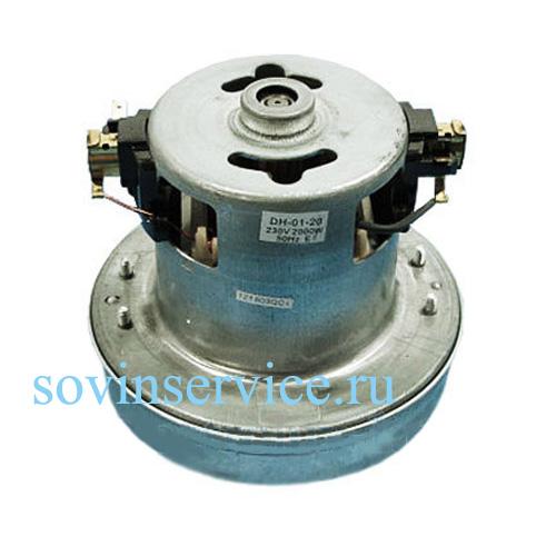 50296354009 - Мотор (электродигатель) к пылесосам Zanussi