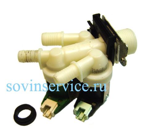 50297043007 - Клапан входной х3 (предохранительный) к стиральным машинам AEG, Electrolux, Zanussi, Ikea