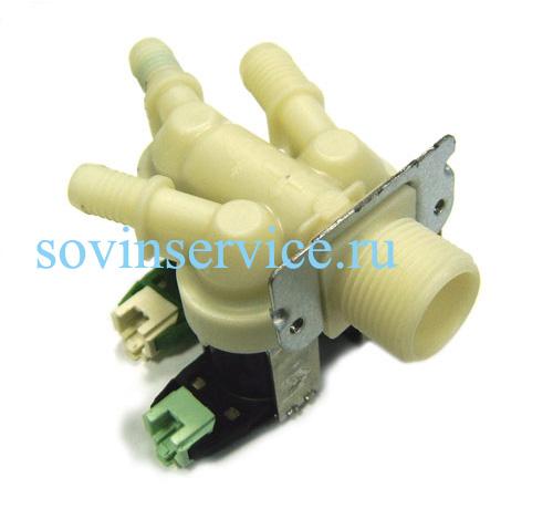 50297094000 - Клапан входной  х3 (предохранительный) к стиральным машинам Electrolux, AEG, Zanussi