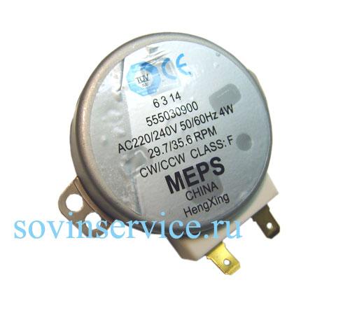 5550309008 - Мотор вентилятора 4W к духовым шкафам AEG, Electrolux, Zanussi, Ikea