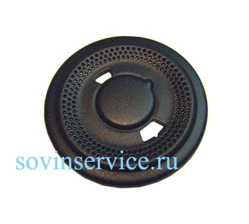 8071266038 - Крышка конфорки малая к варочным газовым поверхностям Electrolux и AEG