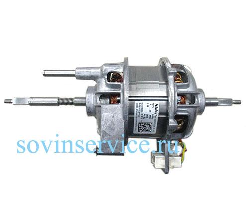 8072544029 - Мотор к стиральным машинам AEG и Electrolux