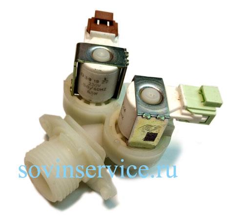 8074876221 - Клапан входной  x2 (предохранительный) к стиральным машинам AEG, Electrolux, Zanussi, Ikea
