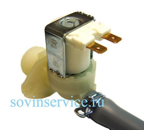 8079300078 - Клапан входной (предохранительный) к посудомоечным машинам Electrolux, AEG, Zanussi, Ikea