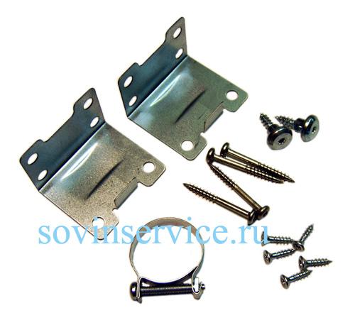 8079527027 - Комплект - слайдер для установки посудомоечных машин Electrolux, AEG, Zanussi