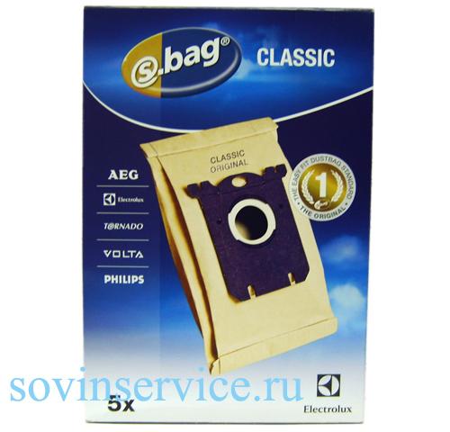 9000844812 - Мешки бумажные E200B (5 шт,) CLASSIC к пылесосам Electrolux, AEG