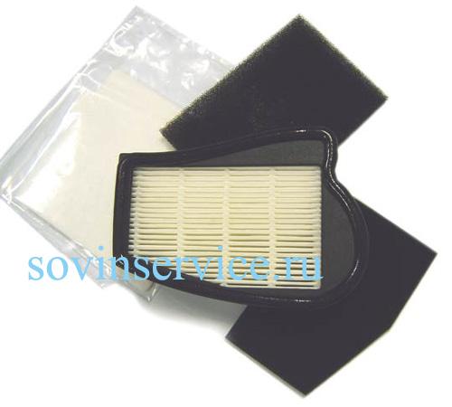 9000870163 - Фильтры AEF06, комплект к пылесосам AEG