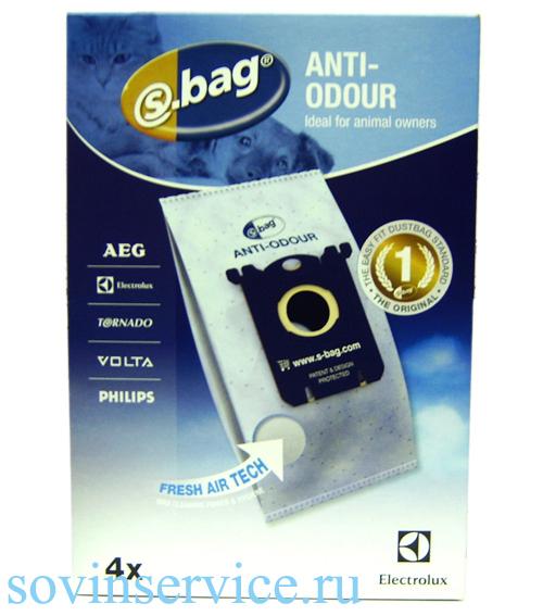 9001660068 - Мешки бумажные E203B (4 шт.) ANTI-ODOUR для владельцев домашних животных Electrolux