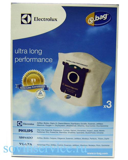9001660092d - Мешки бумажные E210B (3шт.) к пылесосам Electrolux и AEG