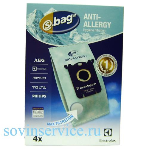 9001660357d - Мешки бумажные E206B (4 ш.короб.) ANTI ALLERGY к пылесосам Electrolux, AEG