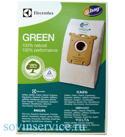 Мешки (пылесборники) из экологичного материала E212B GREEN 3шт. Electrolux