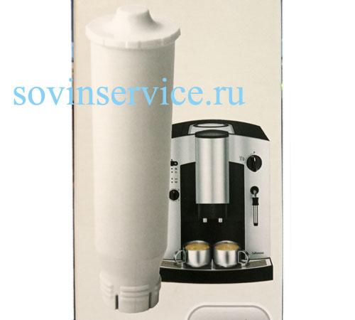 9001667519 - Фильтр MDF01 для дополнительной очистки воды в кофемашинах
