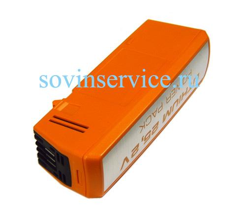 9001669440 - Аккумулятор ZE033 25.2V к пылесосам Electrolux ZB5012, ZB5013